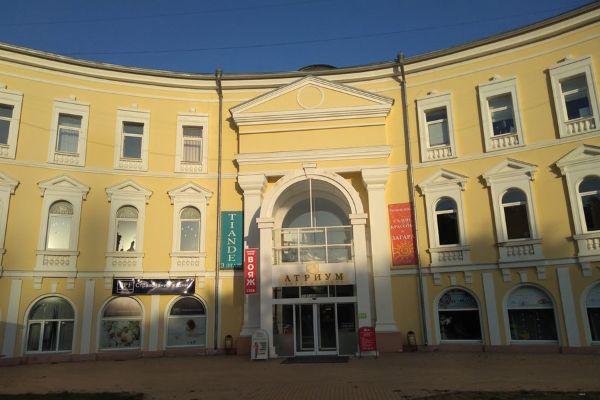 Торгово-офисный комплекс Атриум