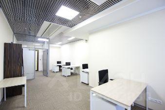 Аренда офисов москва цо аренда офиса центральный ра