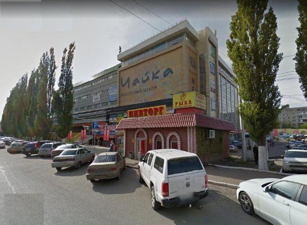 Торгово-офисный комплекс Чайка