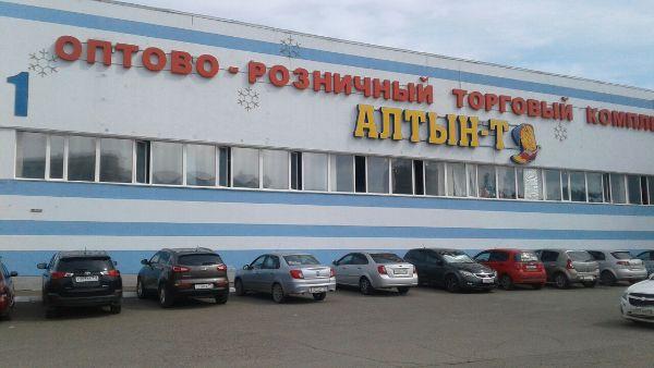 Торговый комплекс Алтын-Т