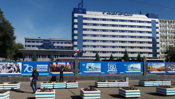 Бизнес-центр на проспекте имени 50 лет Октября 118А