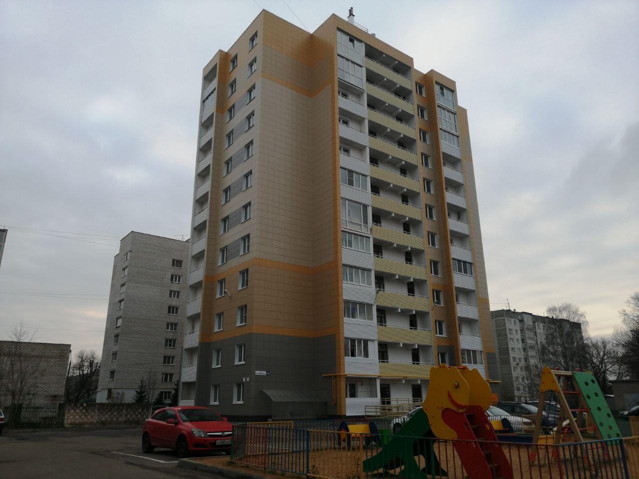 купить квартиру в ЖК Бобкова, 38