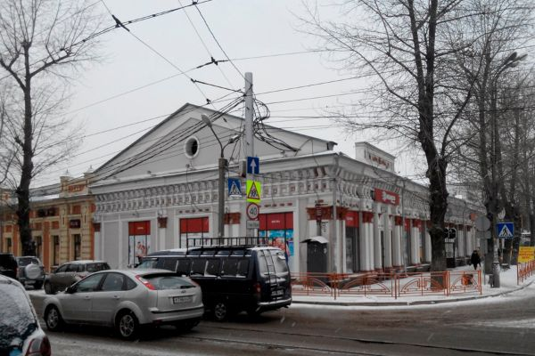 Торговый центр на ул. Литвинова, 20