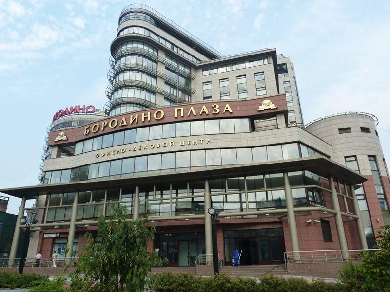 Офисные помещения под ключ Русаковская улица пенза продажа коммерческая недвижимость новостройка