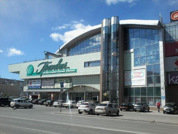 Торгово-развлекательный центр Гринвич