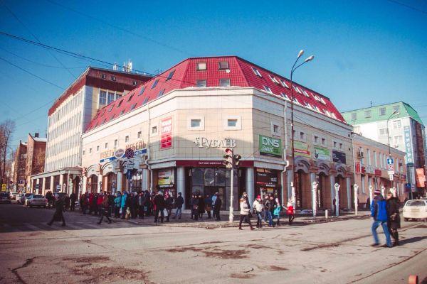 Торгово-офисный комплекс Рублёв