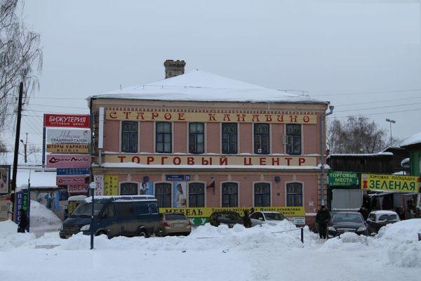 Торговый центр Старое Канавино