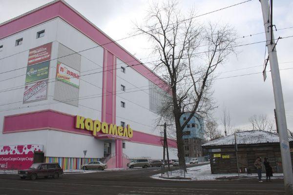 Торгово-развлекательный центр Карамель