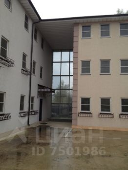 Аренда офиса 40 кв Красноярская улица коммерческая недвижимость и земельные участки г.чебоксары