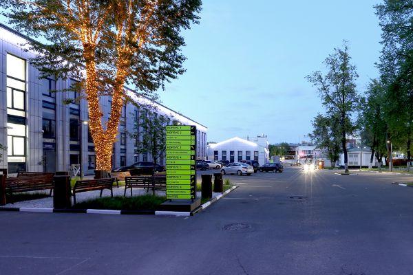 Деловой центр Гелиос Сити