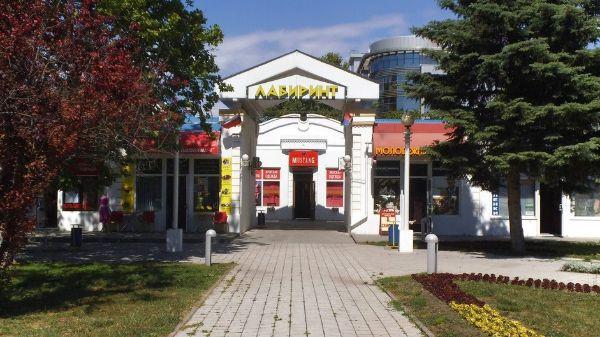 Торговый центр Лабиринт