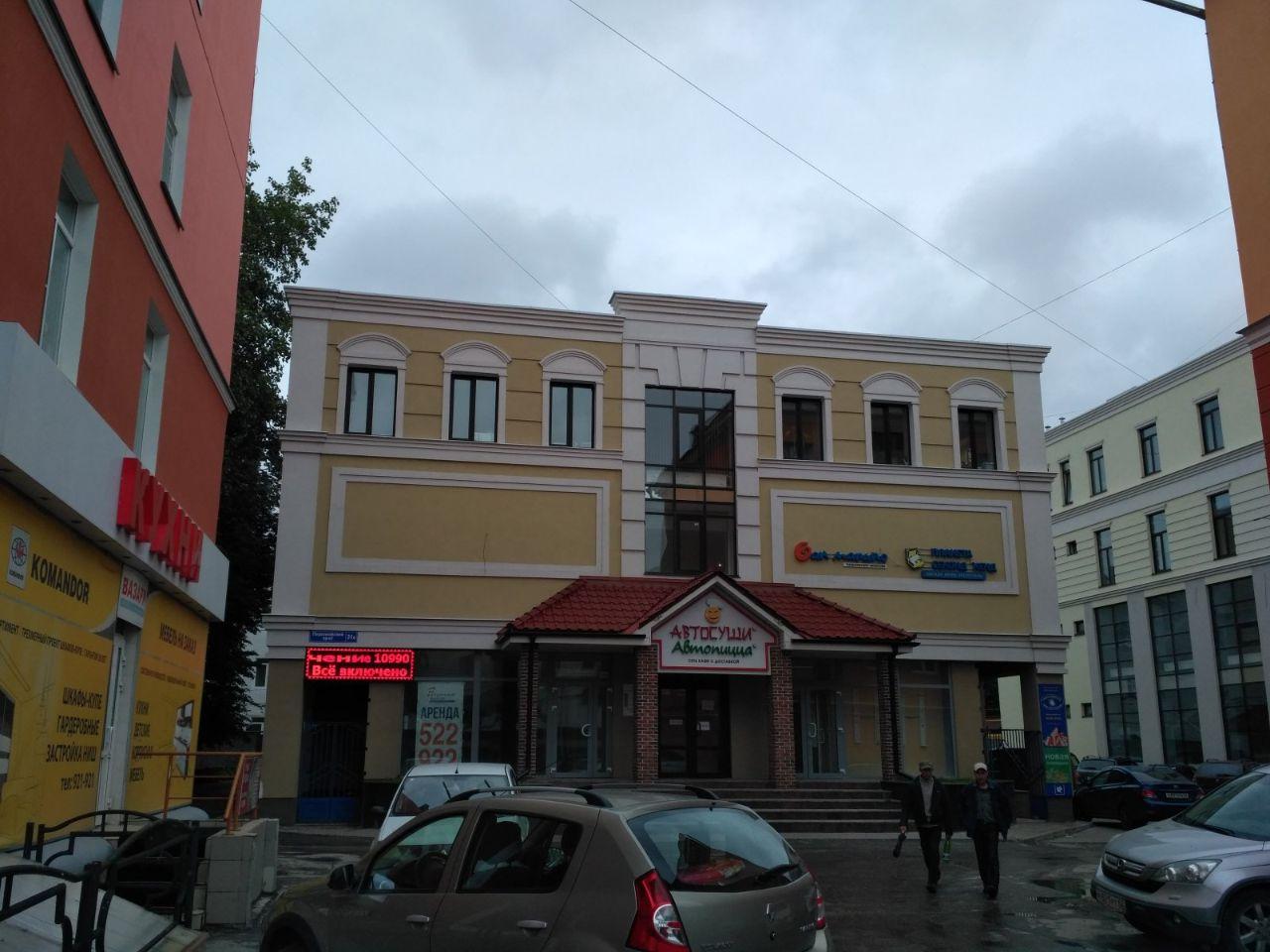 Аренда офиса в рязани первомайский проспект аренда офисов в санкт-петербурге без поср