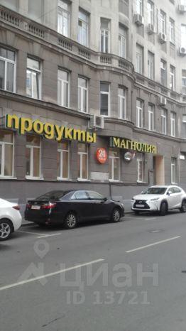Документы для кредита в москве Лихов переулок справку 2 ндфл купить в москве цена