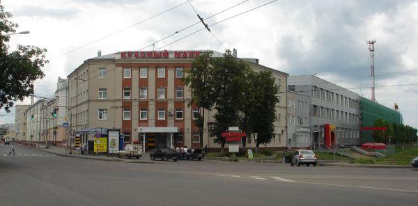 Многофункциональный комплекс Красный Маяк