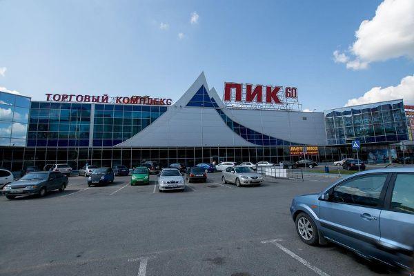 Торговый комплекс ПИК60