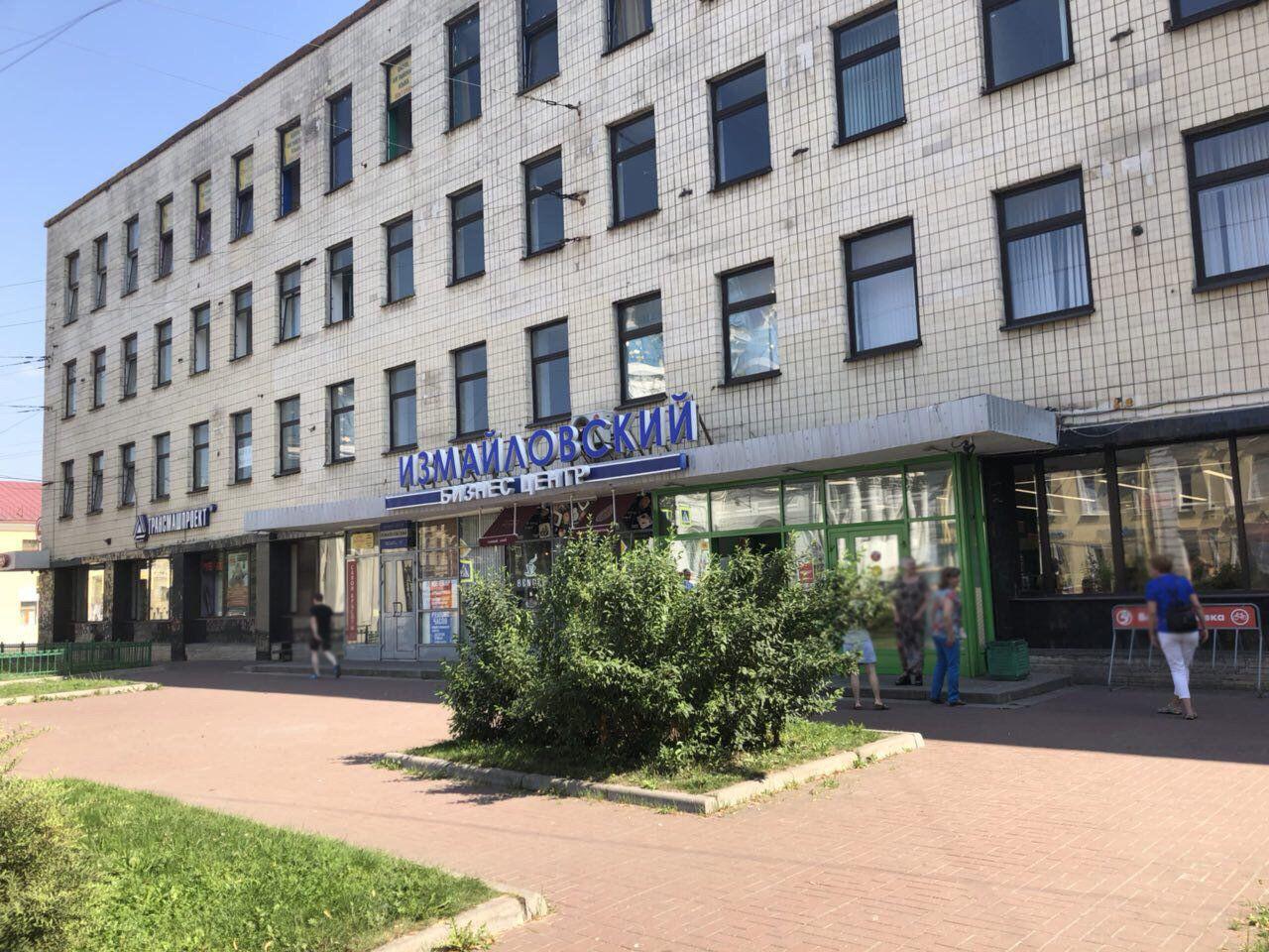 аренда помещений в БЦ Измайловский