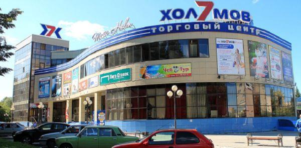 Торговый центр 7 Холмов