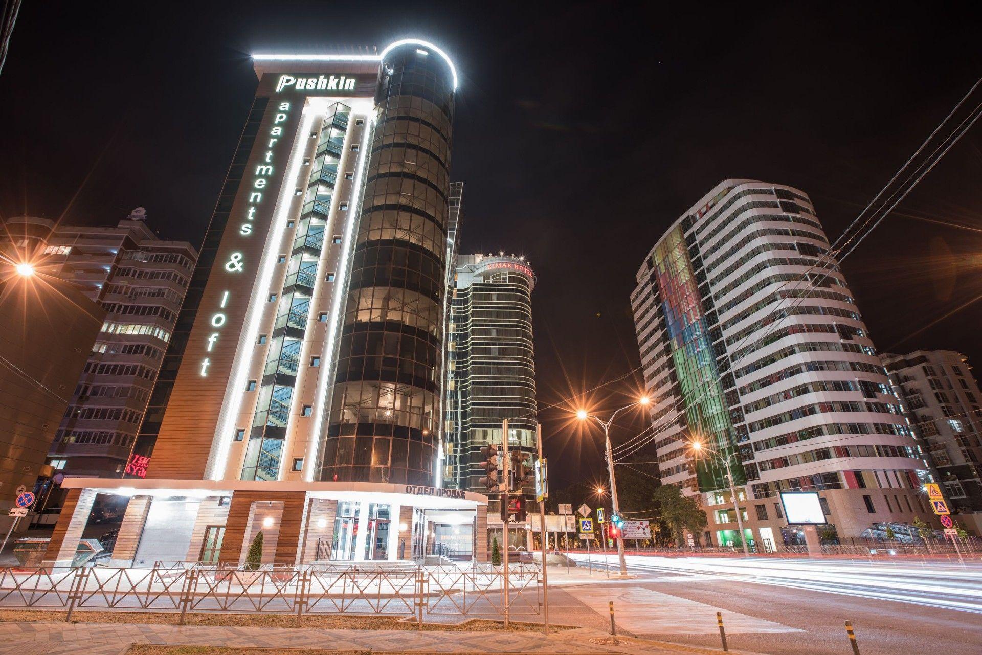 ЖК Pushkin Apartments & Loft (Пушкин)