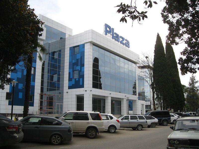 ТРЦ City Plaza (Сити Плаза)