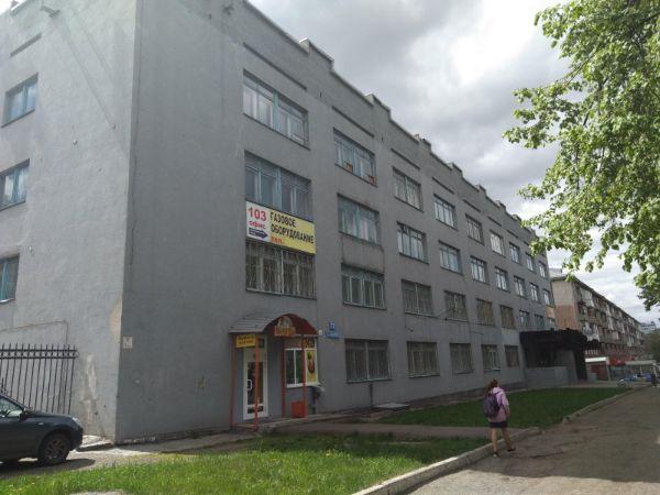Административное здание КУЗБАССТИСИЗ