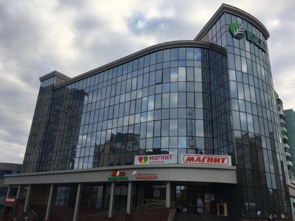 Торгово-офисный комплекс Кедр