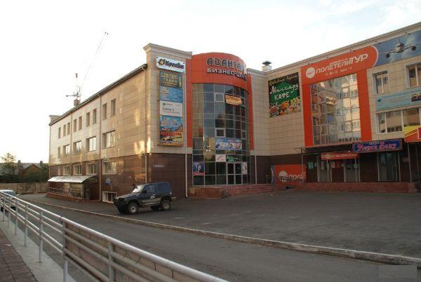 Торгово-офисный комплекс Авангард