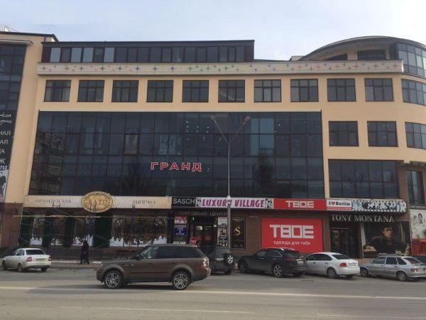 Торгово-офисный комплекс Гранд