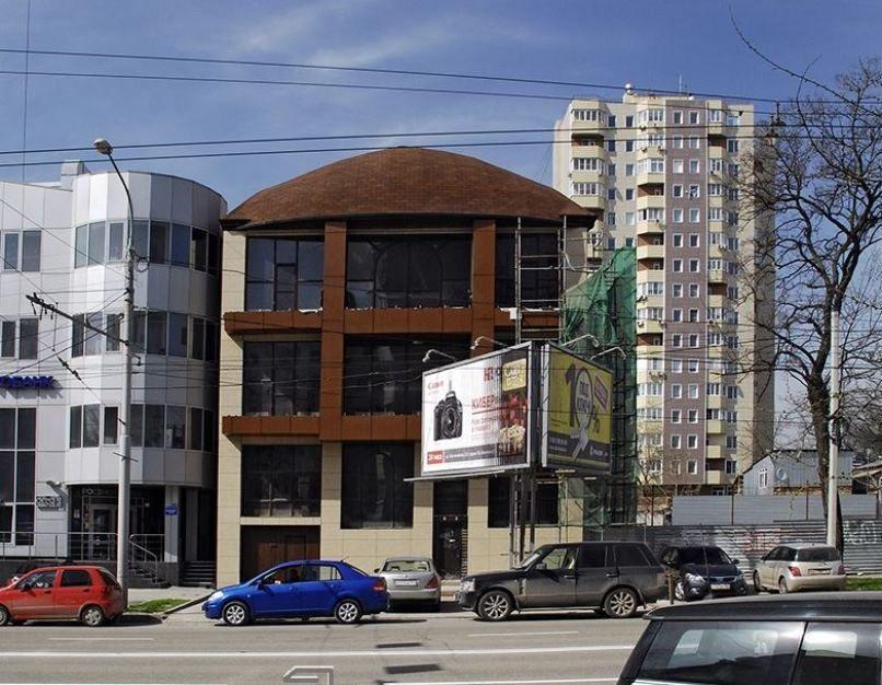 Коммерческая недвижимость по красноармейской офисные помещения Полковая улица