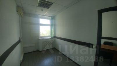 Поиск помещения под офис Архангельский переулок г.новороссийск коммерческая недвижимость
