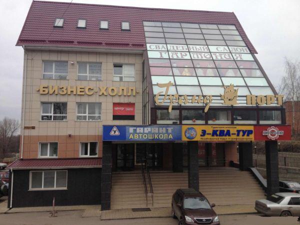 Бизнес-центр Гранд-порт