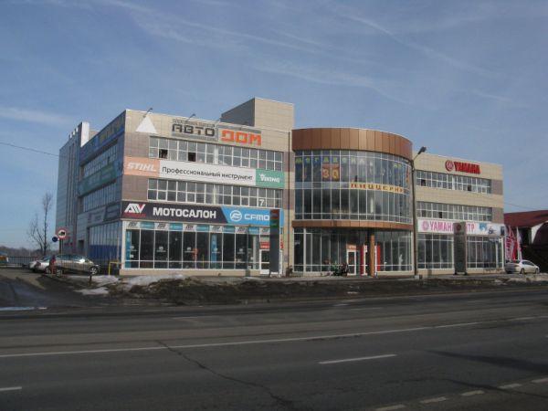 Специализированный торговый центр Автодом