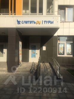 Аренда офиса 30 кв Внуковская 3-я улица база партнер коммерческая недвижимость