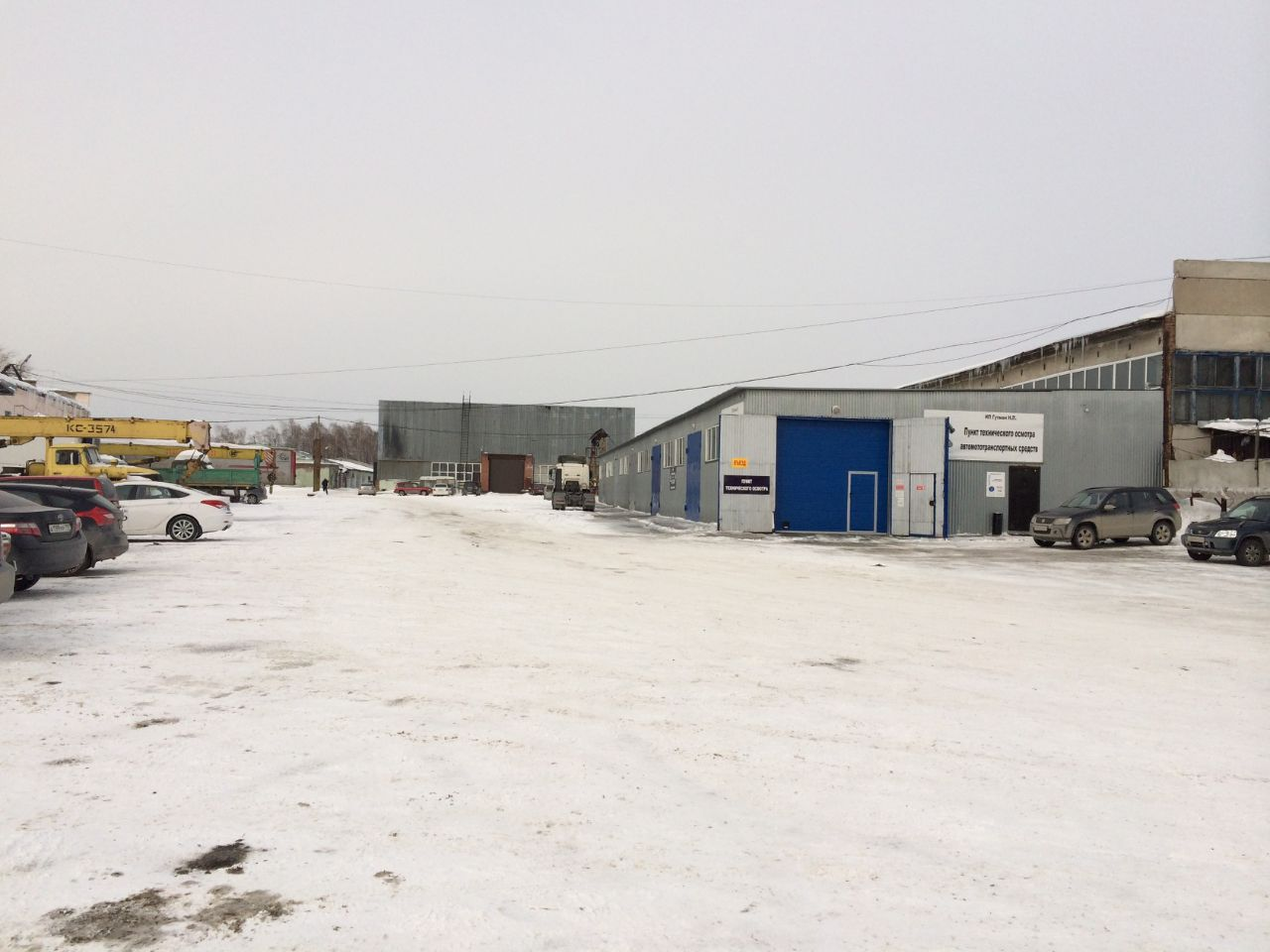 продажа помещений в БЦ на ул. Богдана Хмельницкого, 82