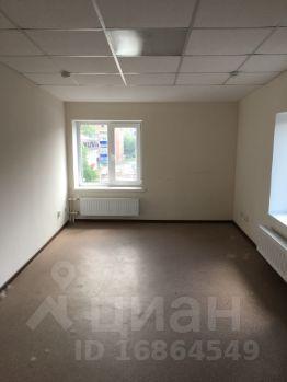 Аренда офиса спрос в стерлитамаке готовые офисные помещения Коровинское шоссе
