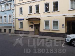 Арендовать офис Колокольников переулок недвижимость коммерческая свердловской области