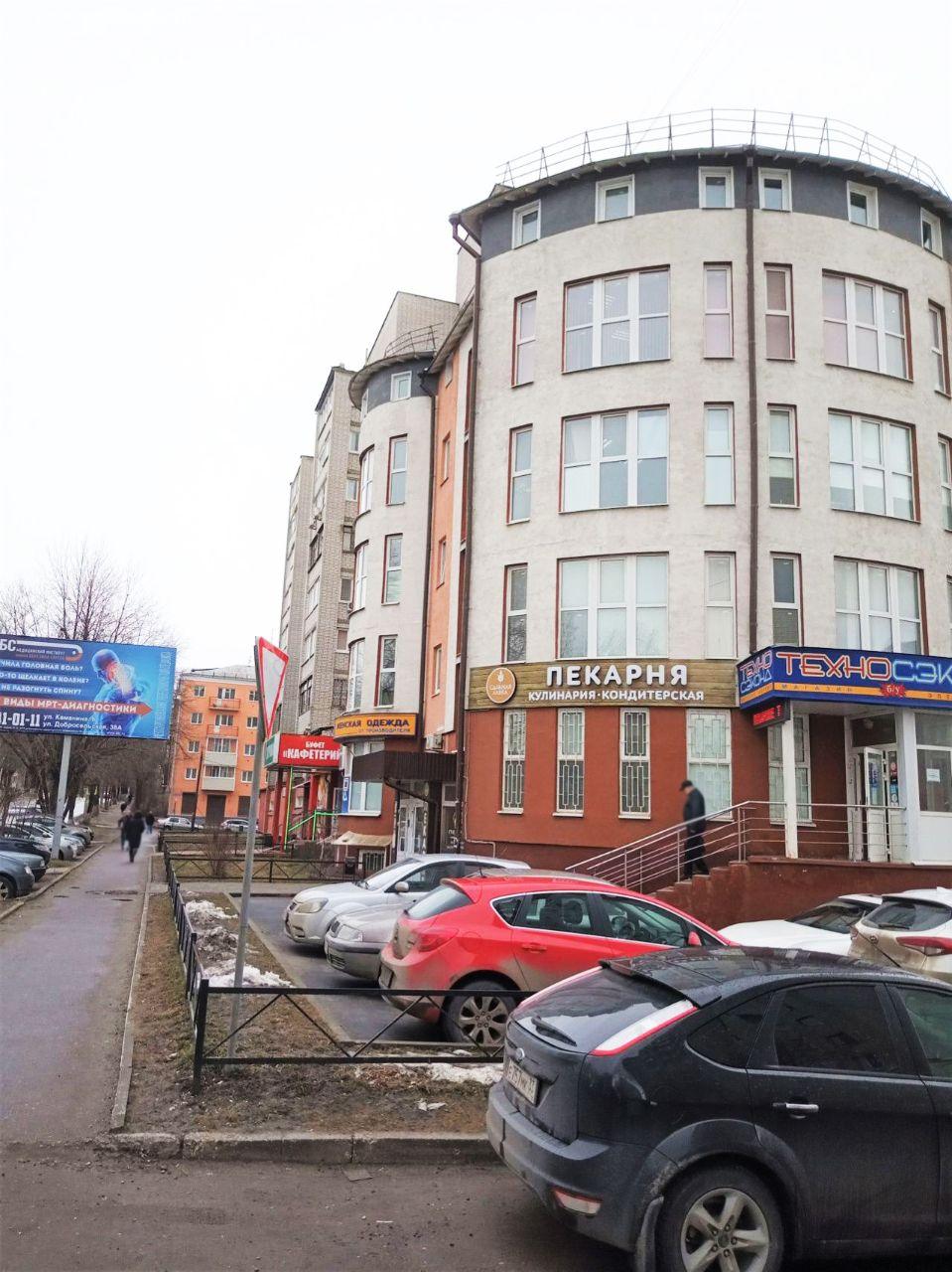 аренда помещений в БЦ на ул. Усти-на-Лабе, 16А
