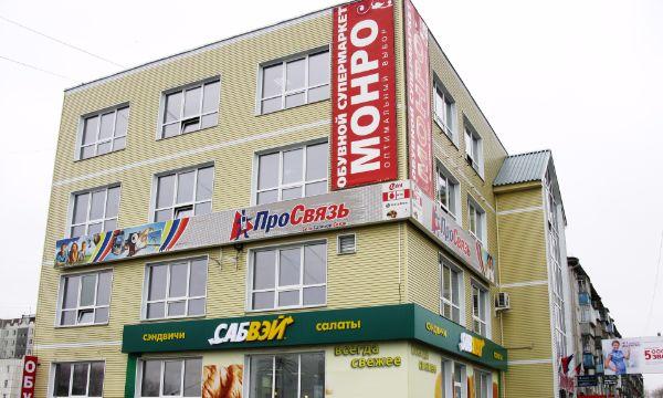 Торговый центр Даниловский