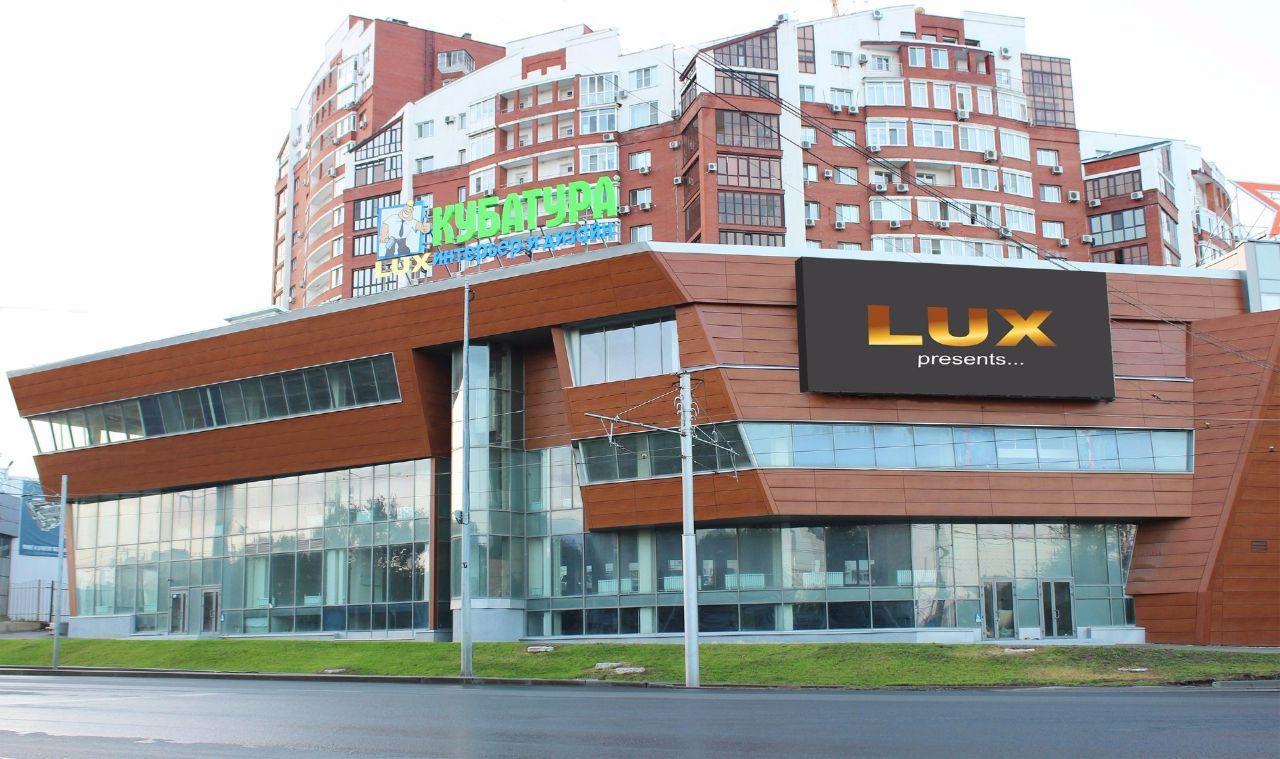 Коммерческая недвижимость в аренду самара Снять офис в городе Москва Улица Академика Королёва