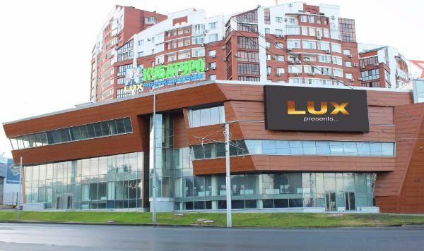 Торгово-офисный комплекс Звезда