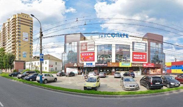 Торгово-офисный комплекс Таксопарк