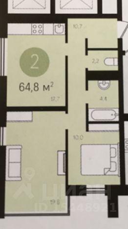 Лек строительная компания распродажа квартир материалы строительные Ижевск цени