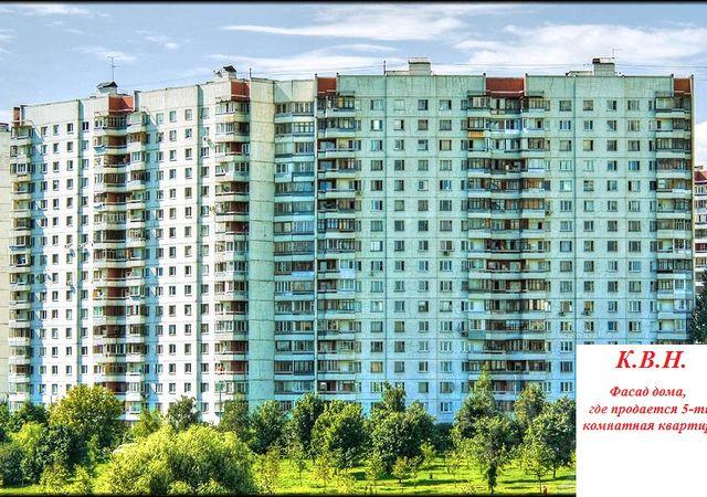 Купить вторичку - 5-комнатные квартиры рядом с метро Проспект Вернадского 1de1d5db116