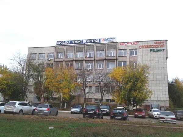 Офисное здание на Набережночелнинском проспекте, 41