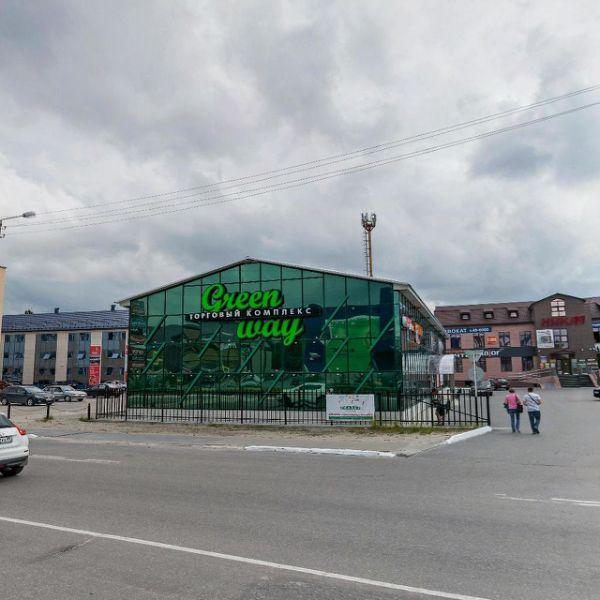 Торговый комплекс Green Way (Грин Уэй)