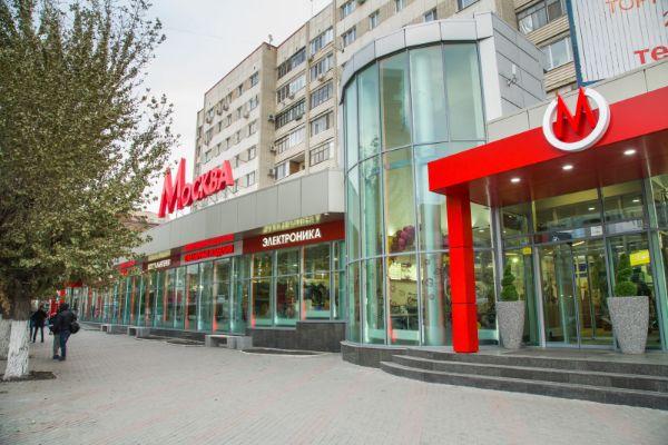 Торгово-выставочный комплекс Москва
