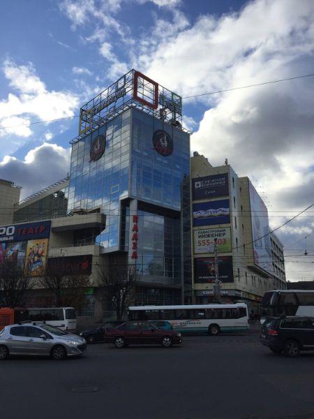 Торгово-развлекательный центр Калининград Плаза