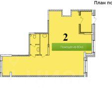 Помещение для персонала Лукино 1-я улица Аренда офиса 30 кв Красностуденческий проезд