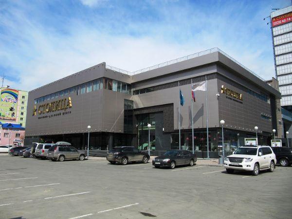Торгово-деловой комплекс Столица