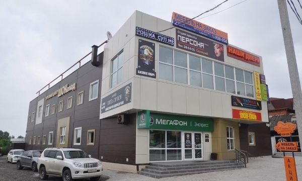 Торгово-офисный комплекс ШОКолад
