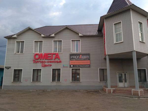 Торгово-офисный комплекс Омега